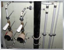 Leitungsbau Sanitär