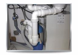 Sanitär Service Reparatur